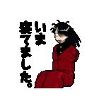 究極超人あ~る(個別スタンプ:22)