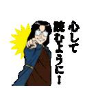 究極超人あ~る(個別スタンプ:24)