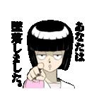 究極超人あ~る(個別スタンプ:25)