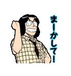 究極超人あ~る(個別スタンプ:28)
