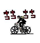 究極超人あ~る(個別スタンプ:35)