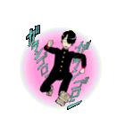 究極超人あ~る(個別スタンプ:37)