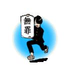 究極超人あ~る(個別スタンプ:40)