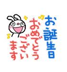 ふんわかウサギ9(お祝い編)(個別スタンプ:01)