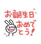 ふんわかウサギ9(お祝い編)(個別スタンプ:02)