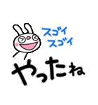 ふんわかウサギ9(お祝い編)(個別スタンプ:06)