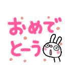 ふんわかウサギ9(お祝い編)(個別スタンプ:07)