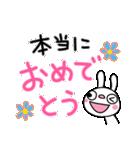 ふんわかウサギ9(お祝い編)(個別スタンプ:08)