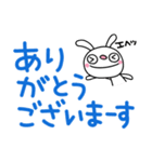 ふんわかウサギ9(お祝い編)(個別スタンプ:09)