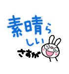 ふんわかウサギ9(お祝い編)(個別スタンプ:13)