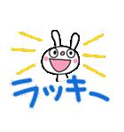 ふんわかウサギ9(お祝い編)(個別スタンプ:16)