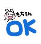 ふんわかウサギ9(お祝い編)(個別スタンプ:21)
