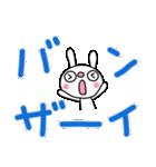 ふんわかウサギ9(お祝い編)(個別スタンプ:26)
