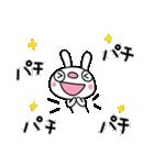 ふんわかウサギ9(お祝い編)(個別スタンプ:27)