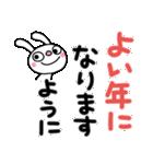 ふんわかウサギ9(お祝い編)(個別スタンプ:30)