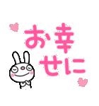 ふんわかウサギ9(お祝い編)(個別スタンプ:35)