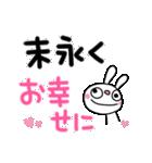 ふんわかウサギ9(お祝い編)(個別スタンプ:36)