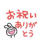 ふんわかウサギ9(お祝い編)(個別スタンプ:38)