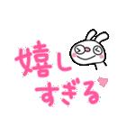ふんわかウサギ9(お祝い編)(個別スタンプ:39)