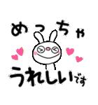 ふんわかウサギ9(お祝い編)(個別スタンプ:40)