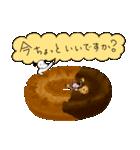 WanとBoo (ドーナッツ編)(個別スタンプ:02)