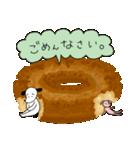 WanとBoo (ドーナッツ編)(個別スタンプ:07)