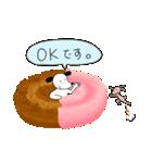 WanとBoo (ドーナッツ編)(個別スタンプ:08)