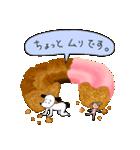 WanとBoo (ドーナッツ編)(個別スタンプ:09)