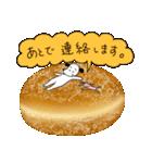 WanとBoo (ドーナッツ編)(個別スタンプ:12)