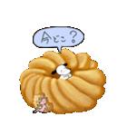 WanとBoo (ドーナッツ編)(個別スタンプ:14)
