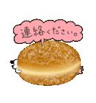 WanとBoo (ドーナッツ編)(個別スタンプ:16)