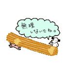 WanとBoo (ドーナッツ編)(個別スタンプ:18)