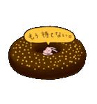 WanとBoo (ドーナッツ編)(個別スタンプ:20)
