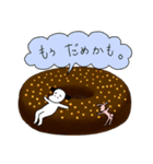 WanとBoo (ドーナッツ編)(個別スタンプ:21)