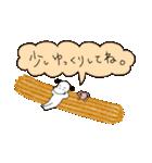WanとBoo (ドーナッツ編)(個別スタンプ:22)