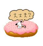 WanとBoo (ドーナッツ編)(個別スタンプ:23)