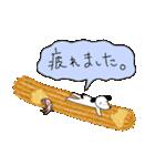 WanとBoo (ドーナッツ編)(個別スタンプ:24)