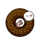 WanとBoo (ドーナッツ編)(個別スタンプ:25)
