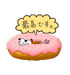 WanとBoo (ドーナッツ編)(個別スタンプ:27)