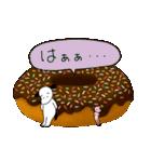 WanとBoo (ドーナッツ編)(個別スタンプ:28)
