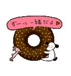 WanとBoo (ドーナッツ編)(個別スタンプ:31)