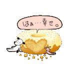 WanとBoo (ドーナッツ編)(個別スタンプ:32)