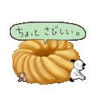 WanとBoo (ドーナッツ編)(個別スタンプ:35)