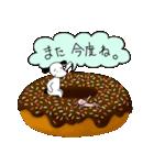 WanとBoo (ドーナッツ編)(個別スタンプ:37)