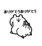 ゆるくま33(個別スタンプ:01)