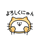 ゆるくま33(個別スタンプ:03)