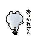 ゆるくま33(個別スタンプ:04)