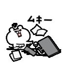 ゆるくま33(個別スタンプ:07)