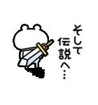 ゆるくま33(個別スタンプ:24)