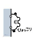 ゆるくま33(個別スタンプ:34)